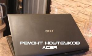 remont-acer-dmitrov