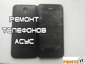 Ремонт телефонов Asus в Дмитрове 2