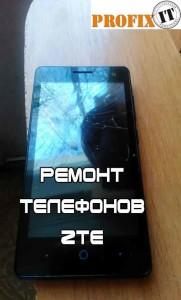 Ремонт телефонов ZTE в Дмитрове0
