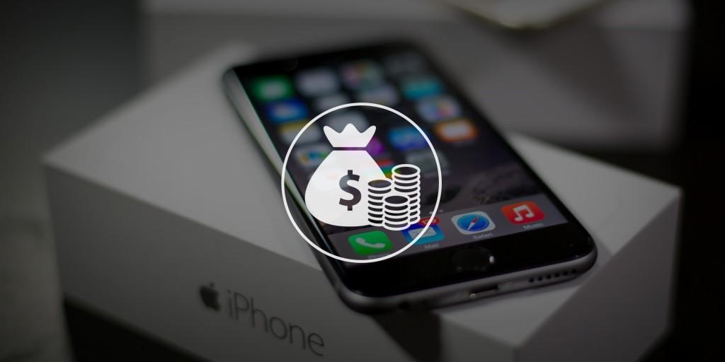 iphone prodat dmitrov